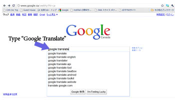 "type ""Google translate"""